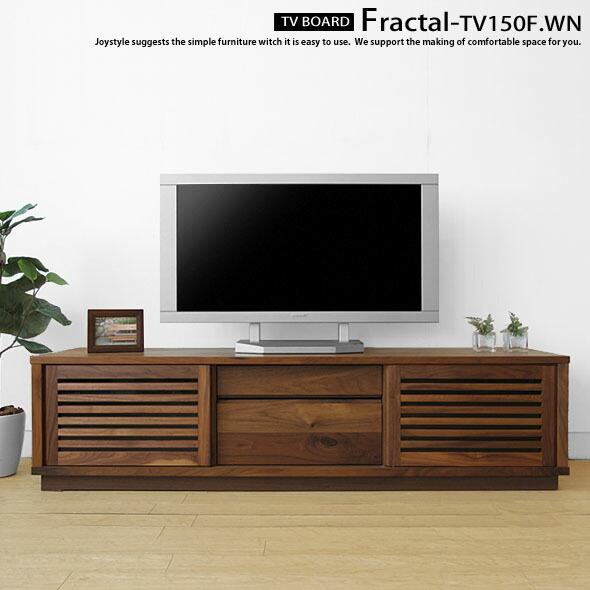 ウォールナット無垢材をふんだんに使用した和モダンな国産テレビ台
