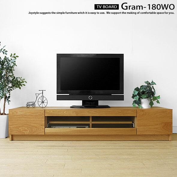 ホワイトオーク無垢材を使用した国産テレビボード