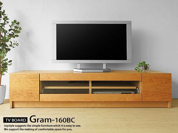 ブラックチェリー無垢材を使用した国産テレビボード