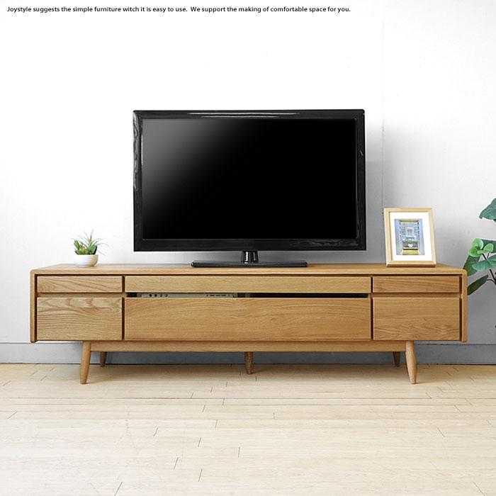 北欧モダンなナラ無垢材のテレビボード