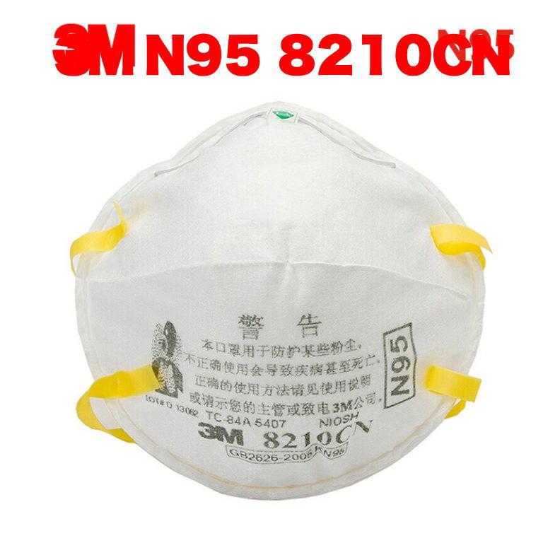 3M-N95-8210CN 防護マスク N95微粒子用マスク (レギュラー)カップ型 20枚入り/箱 NIOSH 並行輸入品