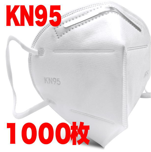 てる 場所 マスク 売っ N95