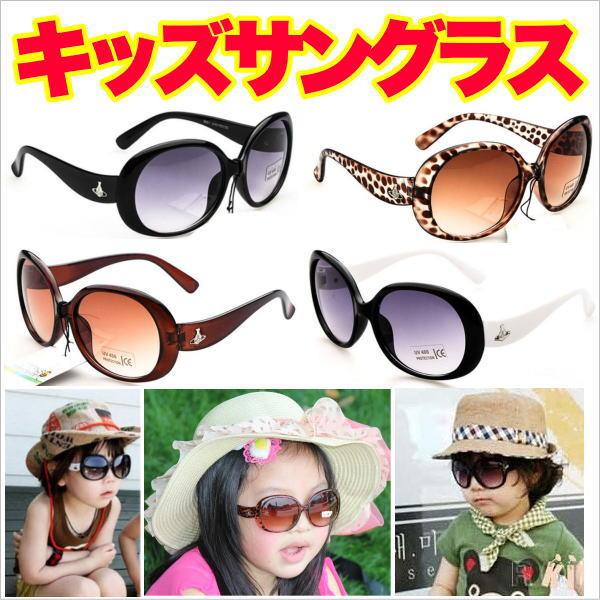 サングラス ボーイズ&ガールズ キッズ用 ファッションサングラス UV400 カラー:ブラック アイウエアー メガネ 今だけ!送料無料 通常納期2週間~