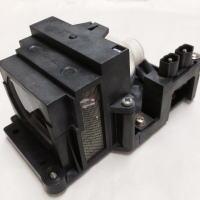 XP2010JX/XP2000JX 富士ゼロックス 交換ランプ プロジェクター用 汎用交換ランプ (エアフィルタ無)通常納期1週間~