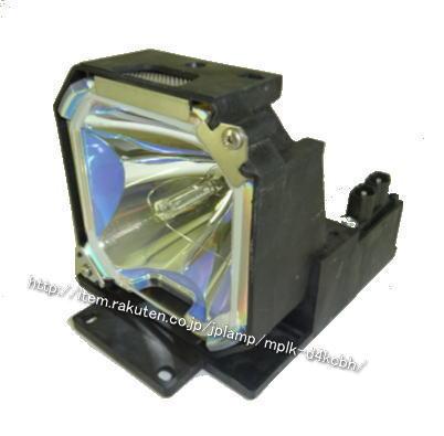 MPLK-D4K OBH 日本アビオニクス用 純正バルブ採用交換ランプ ランプケース付 MPLK-D4K【個別送料有り】【90日保証付】【お取寄品】【納期1週間~】フィルターなし