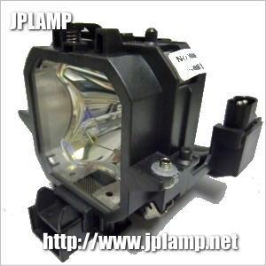 ELPLP27 エプソン用 交換ランプ 汎用 交換ランプ 送料無料 在庫納期1~2営業日 欠品納期1週間~