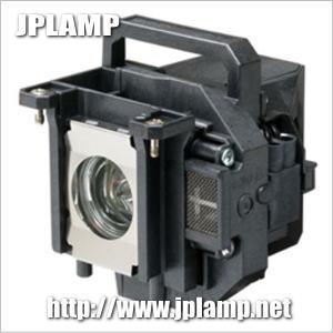 ELPLP53 CBH エプソンプロジェクター用 汎用交換ランプ 90日保証 欠品納期1週間~