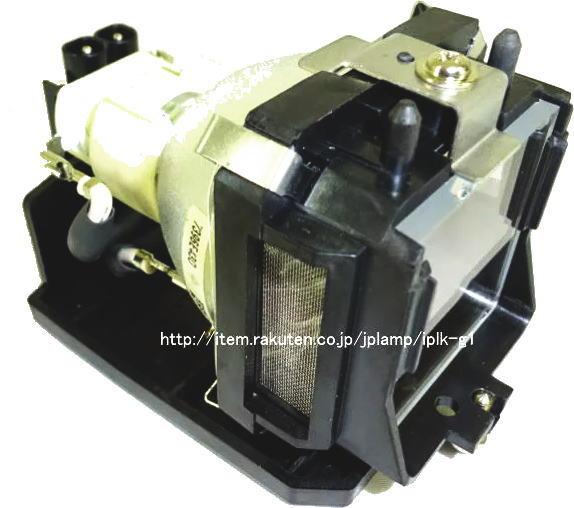 XP2500JX用 富士ゼロックス プロジェクター用 汎用交換ランプ (エアフィルタ無)通常納期1週間~