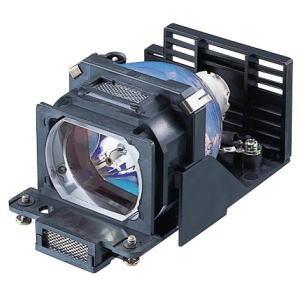 VPL-CX5 SONY/ソニー プロジェクター用交換ランプ 汎用ランプ 送料無料 在庫納期1~2営業日 欠品納期1週間~