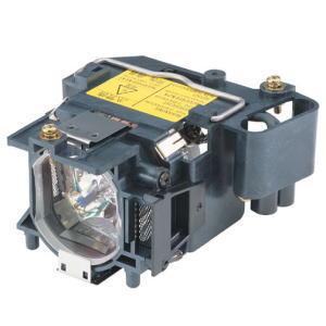 【ポイント10倍】 送料無料 LMP-C161 ソニー プロジェクター用 汎用 交換ランプ LMPC161 新品 プロジェクターランプ 保証付 通常納期1週間~
