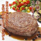 豊味館 牛ロールステーキ