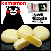 清正製菓 スイートショコラキャンディ