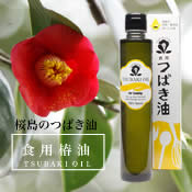 桜島産 食用つばき油