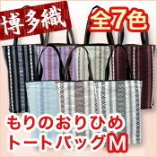 森博多織 絹のスポーツタオル