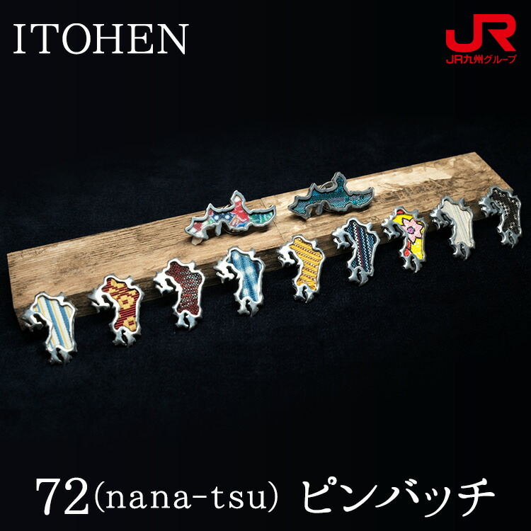 ITOHEN 72(nana-tsu)