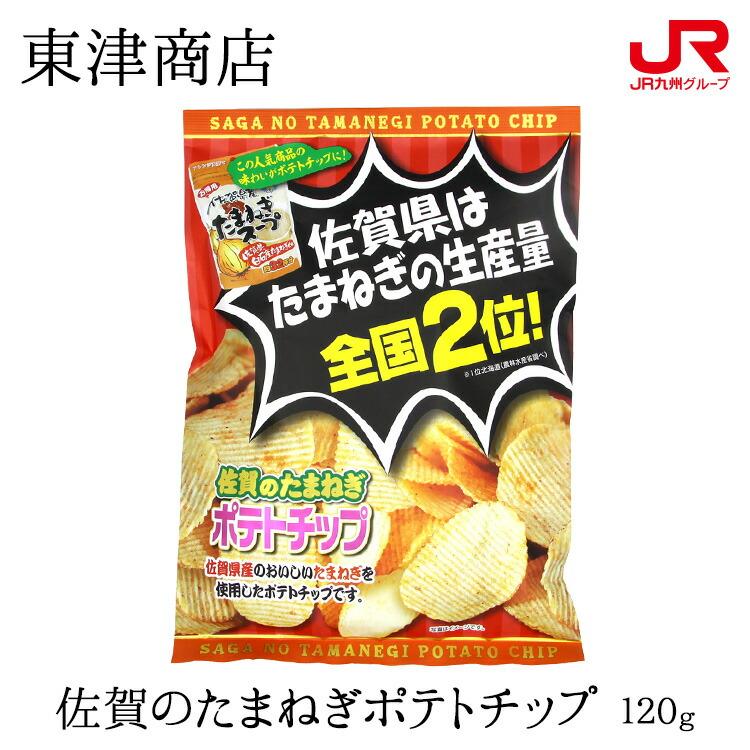 東津商店 スナック菓子