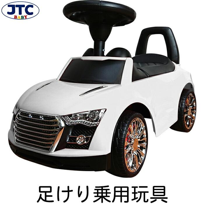 RIDE ON CAR(ホワイト)