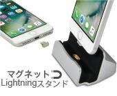 RUMEN 〜ルーメン〜 LED ワイヤーライト USB