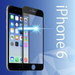 iPhone6/6s 用 ブルーライトカット 全面 液晶保護ガラス(ブラック)