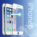 iPhone6/6s 用 ブルーライトカット 全面 液晶保護ガラス(ホワイト)