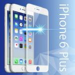 iPhone6/6s Plus 用 ブルーライトカット 全面 液晶保護ガラス(ホワイト)