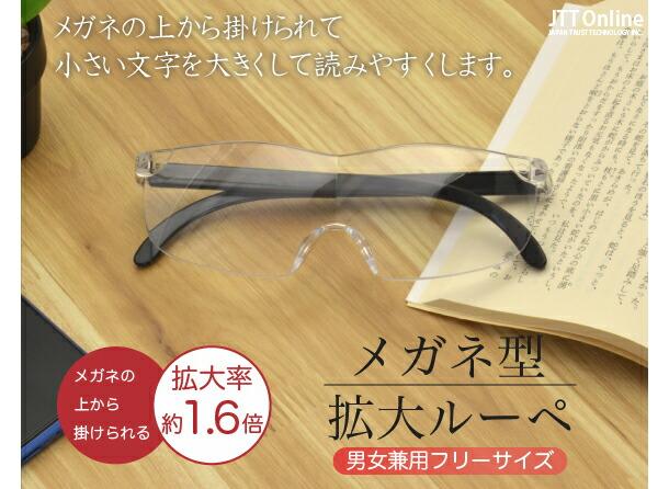 USB充電式 集音器 FUKU MIMI version2〜福耳〜v2