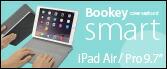 iPad Air/Pro 9.7インチ 用 カバー&キーボード Bookey smart