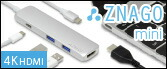 ZNAGO mini USB Type-Cマルチアダプタ