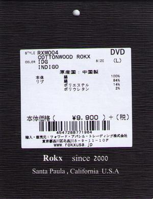 evidence-rxm0041.jpg