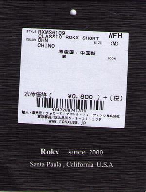 evidence-rxms6109.jpg