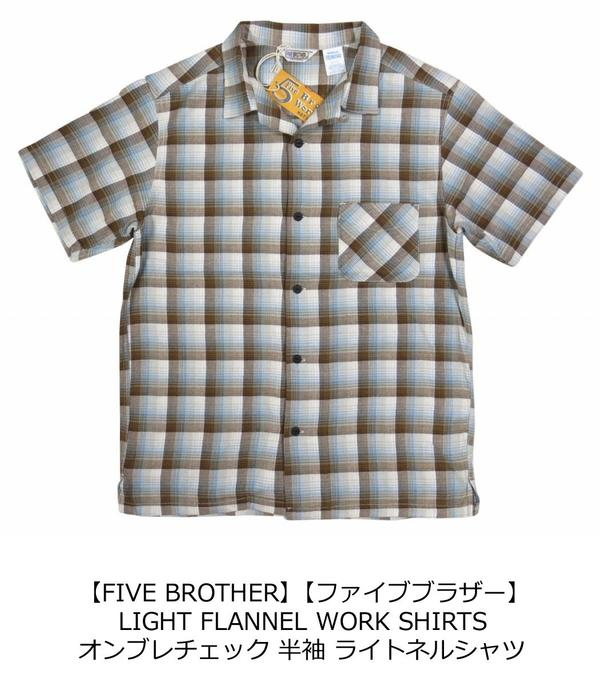 3 Ja561 Five Brother