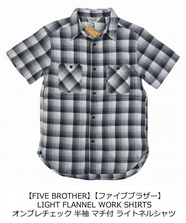 3 Ja572 Five Brother