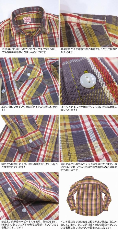 新品 ヘビネル 【smtb-kd】 ワークシャツ ac194 BIGMIKE Made in INDIA タータンチェック 【2017秋冬モデル! 7色4サイズ】 長袖 ヘビーネルシャツ HEAVY FLANNEL WORK SHIRTS ビッグマイク BIG MIKE フランネルシャツ 101735010 メンズ 復刻