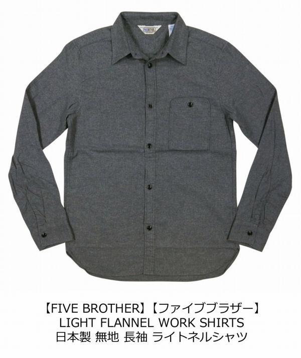 2017 4 3 Jb841 Five Brother