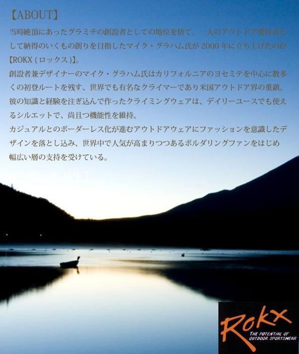 rokx3.jpg