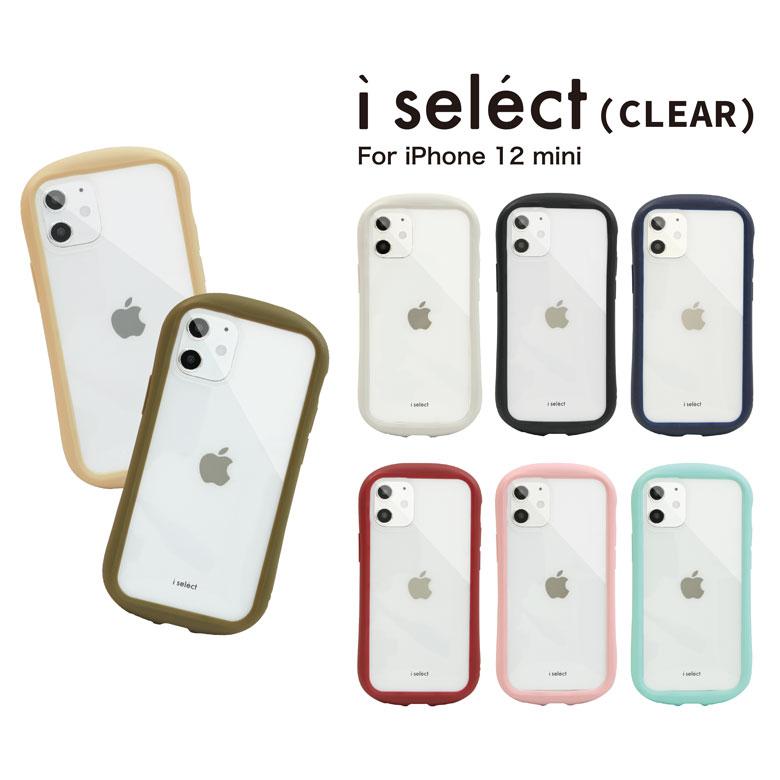 i select アイセレクト クリア iPhone12 mini ケース ハイブリッド