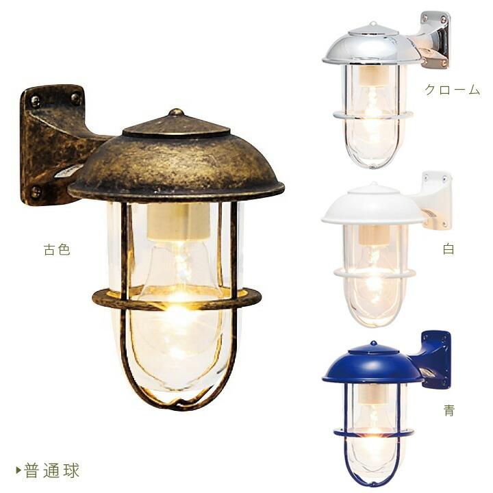 真鍮ガーデンライトBR5000-COLOR-CL