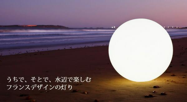 【楽天市場】【充電式 ライト】屋外でも 16万色LED 防水ライト リモコン付フロアライトイリスガーデンライト「ボール25」Smart \u0026  Green