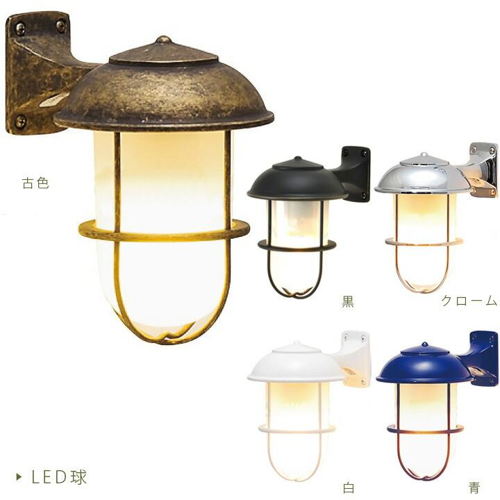 真鍮ガーデンライトBR5000-COLOR-FRE
