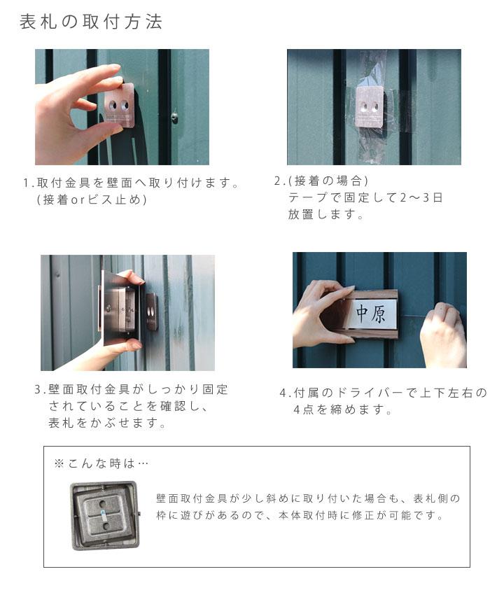 UME56 木目プレート表札 デザイン:縦 100×100mm