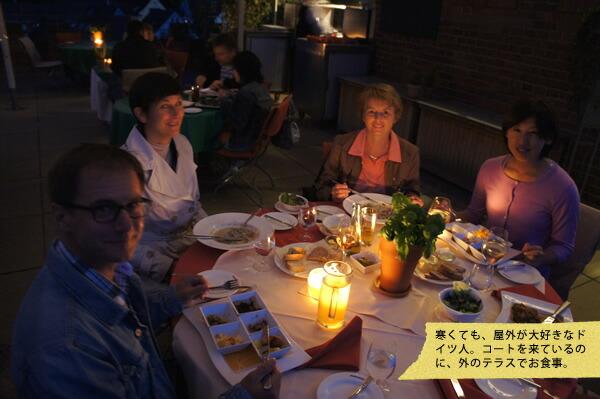 ドイツ レストラン キャンドル
