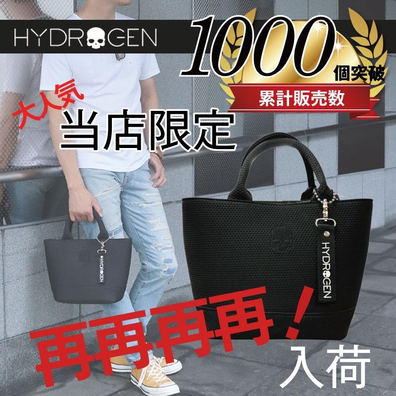 HYDOROGEN ミニトートバッグ