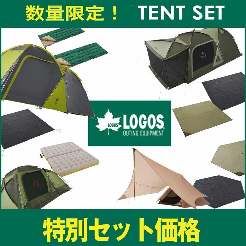 テントセット