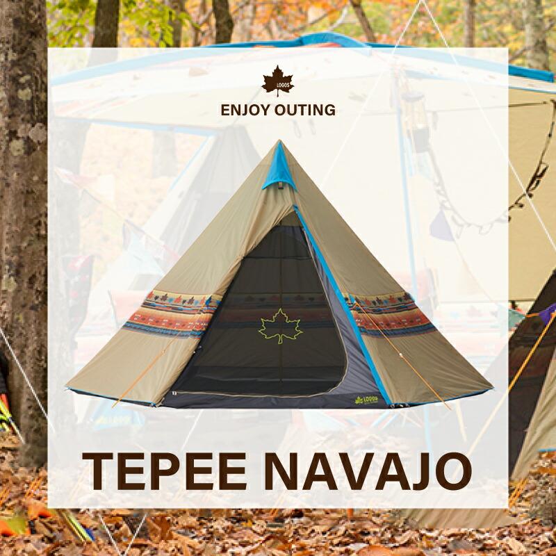 Tepee ナバホ400セット