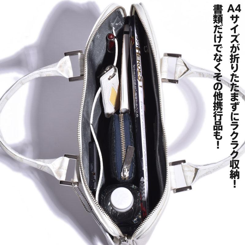 シボ型押しホワイト×クロコ型押しホワイト ミニブリーフバッグ