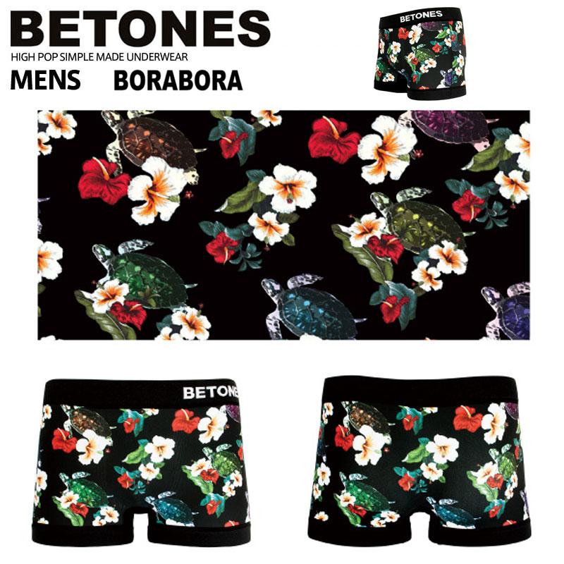 BETONES ビトーンズ BORABORA