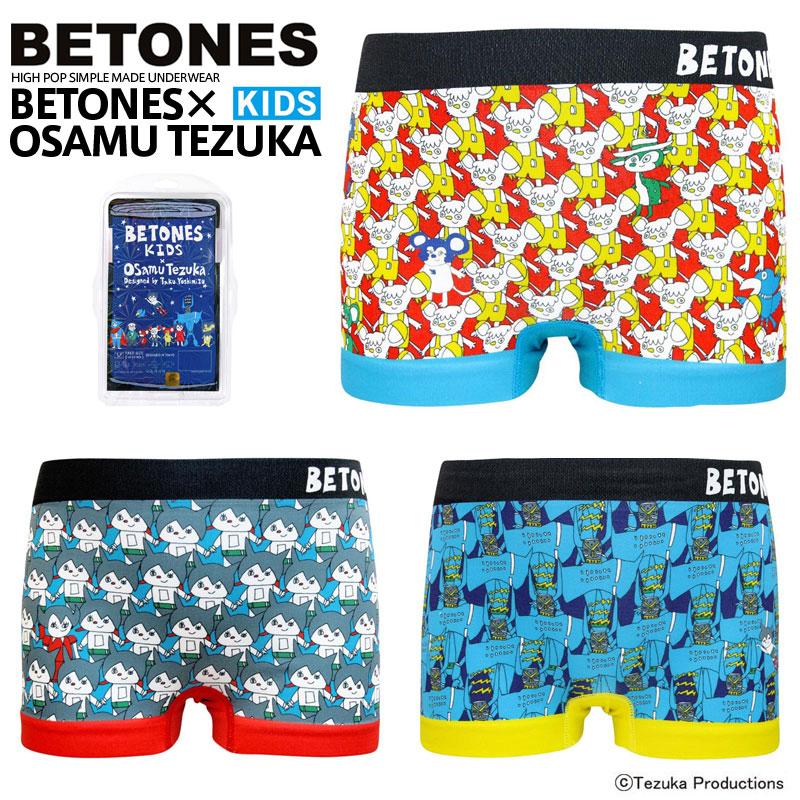 BETONES×OSAMU TEZUKA-K キッズ アンダーウェア