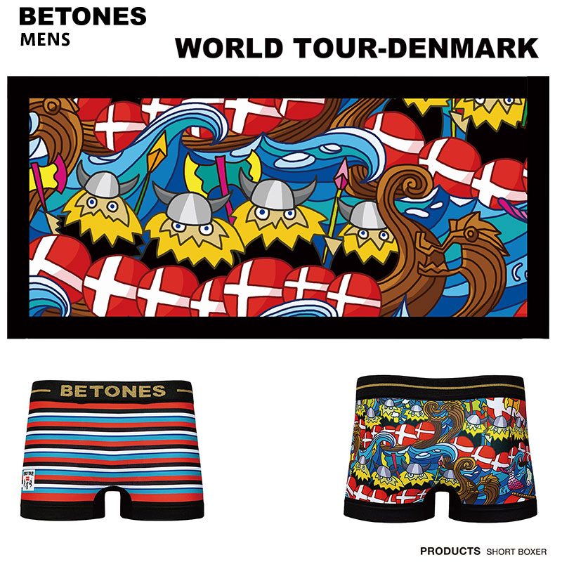 BETONES ビトーンズ ワールドツアー 2019 第二弾 DENMARK