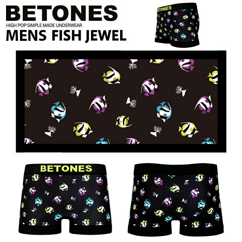 BETONES ビトーンズ FISH JEWEL