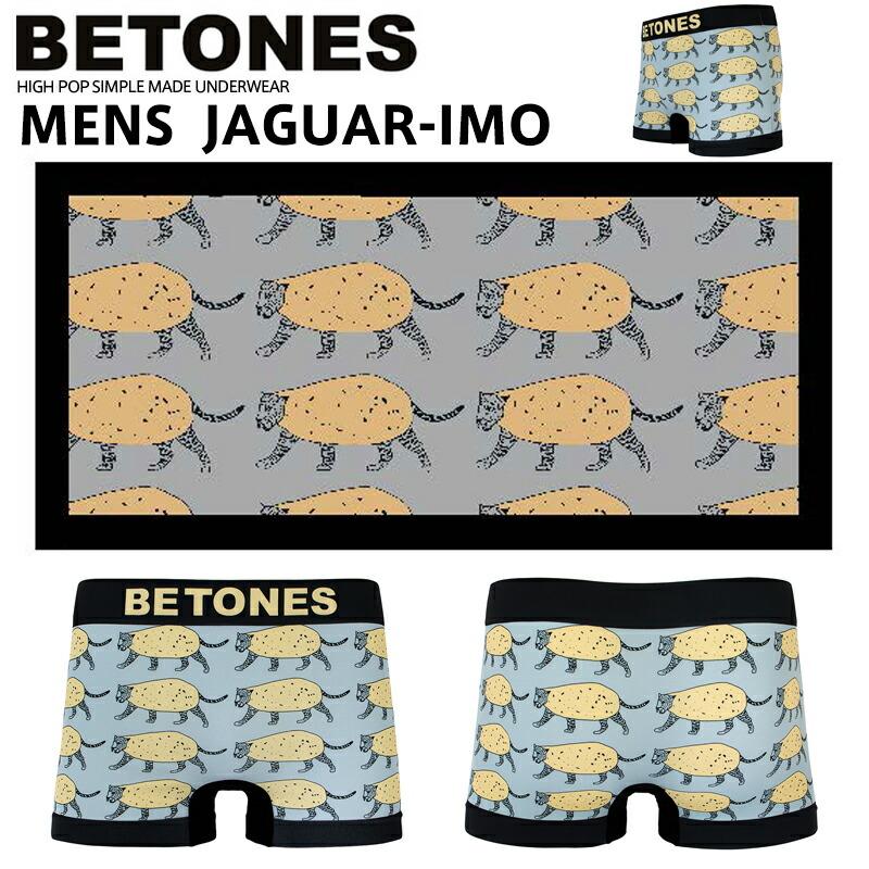 BETONES ビトーンズ JAGUAR-IMO